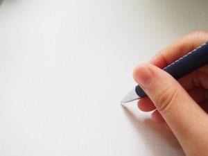 ノートとペン。ブログ始めました。