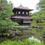 銀閣寺の歴史を簡単に説明