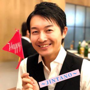 TAIJIの顔写真