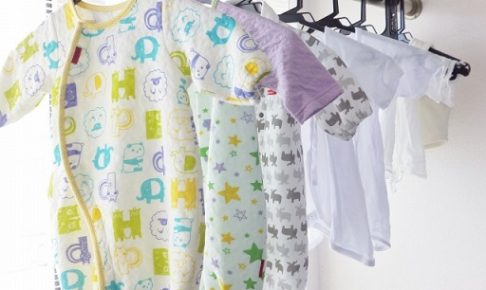 子供服の写真